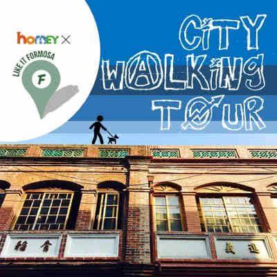 舊城區步行導覽